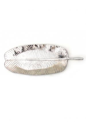 Aluminium Dining Serving Leaf Tray
